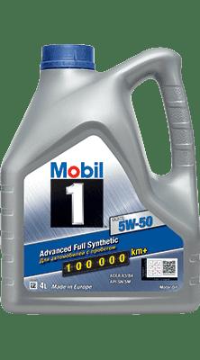 Mobil 1 FS X1 5W-50 RU_222x400px