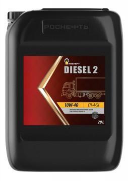 RN 20L Diesel 2 10W-40