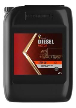 RN 20L Diesel Motor 15W-40
