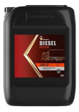 RN 20L Diesel Motor 20W-50
