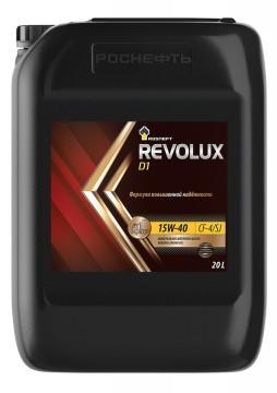 RN 20L_Revolux D1 15W-40