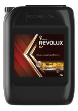 RN 20L_Revolux D2 15W-40