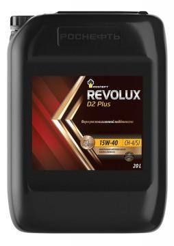RN 20L_Revolux D2 Plus 15W-40