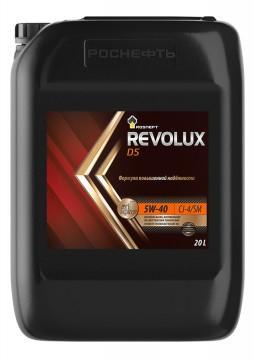 RN 20L_Revolux D5 5W-40