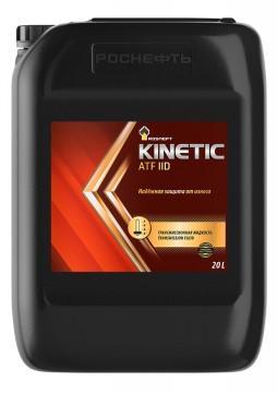 RN_Kinetic_ATF_IID_20L
