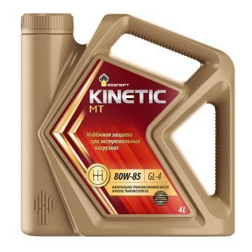 RN_Kinetic_MT_80W-85_4L
