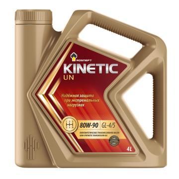 RN_Kinetic_UN_80W-90_4L