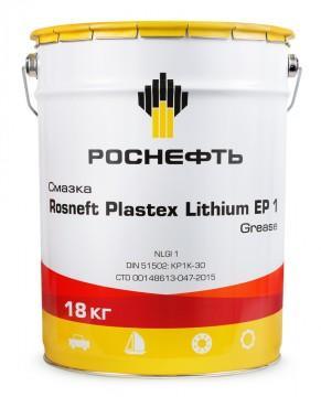 RN_Rosneft_Plastex_Lithium_EP_1_18KG