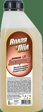 Волга Электролит 1л thumb
