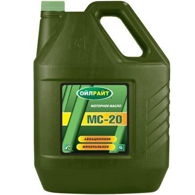 мс-20