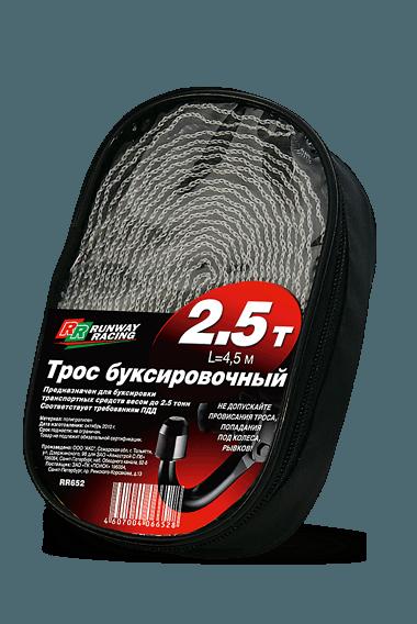13b49dd90cc459c8af58961268d96537