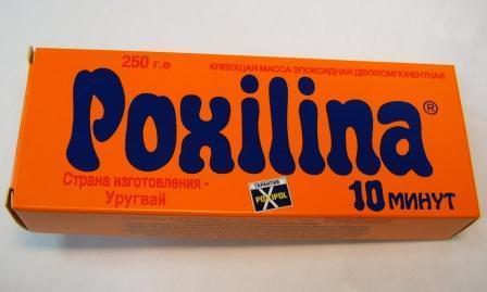 poxidom_poxilina_ (117)